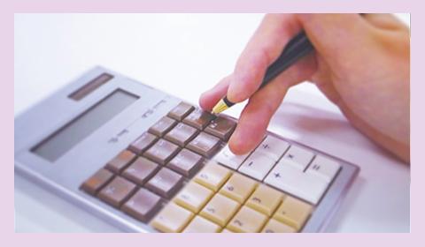 電卓で料金を計算