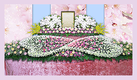 わかば葬祭の自社生花