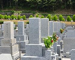 永代供養のお墓