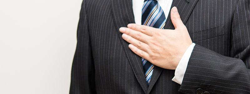 葬儀社の定義や仕事内容
